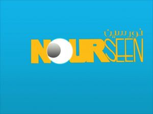 Cover for Nourseen Magazine